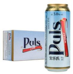 宝乐氏(Puls)自然浑浊型小麦啤酒 500ml*24听整箱装 德国进口 (新老包装随机发货)