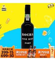 「二狗酒馆」葡萄牙进口 宝石红晚安波特酒 黑樱桃香气 375ml单瓶
