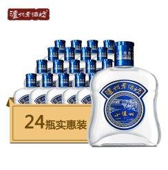 泸州老窖老酒坊52度小泸州125ml*24瓶整箱小酒版浓香型白酒