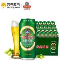 《【苏宁自营】青岛啤酒 经典10度 500ml*24听 72元(每90-40)》