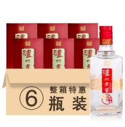 泸州老窖股份公司出品 52度浓香型白酒  8年陈(窖)头曲 500ml流金版整箱6瓶