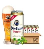 德国啤酒 Benediktiner/百帝王小麦啤酒  原装进口啤酒 传统酿造工艺【500ml听装】 500ml*12