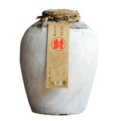抱龙山 绍兴特产黄酒 十年陈手工冬酿善酿酒 糯米酿造半甜口感 10斤坛装