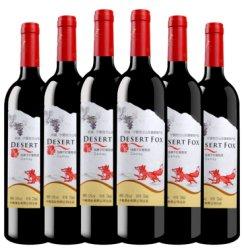 【长城一级授权】长城(GreatWall)红酒 宁夏贺兰山东麓产区 沙狐干红葡萄酒 佳美 750ml*6瓶 整箱