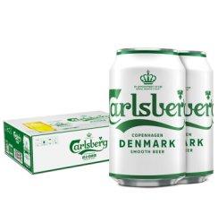 《【京东自营】嘉士伯(Carlsberg)醇滑啤酒330ml*24听 102.2元(有赠酒)》