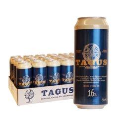 西班牙原装进口啤酒 泰谷(TAGUS)16度烈性啤酒 泰谷16度500ml*24瓶
