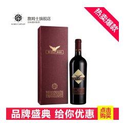 澳洲进口红酒整箱禾富 888西拉2007年干红葡萄酒红色礼盒750ml